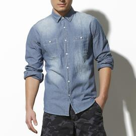 Adam Levine Men's Denim Shirt at Kmart.com