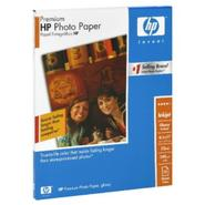 HP invent Premium Photo Paper, Inkjet, 8.5 x 11Inch, 15 sheets at Kmart.com