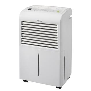 Danby DDR7009REE 70 pint dehumidifier- Premiere Series at Sears.com